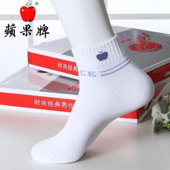 苹果牌休闲袜 男袜 吸汗袜 棉袜 高品质袜子 厂家直销 12双装(0627款)