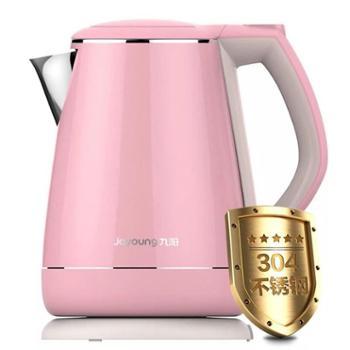 Joyoung/九阳 开水煲 K12-F23 粉色 公主系列电水壶 容量1.2升 304不锈钢内胆