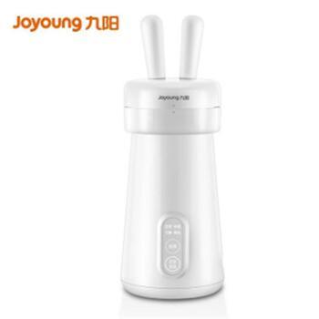 九阳/Joyoung豆浆机mini家用迷你小型容量单人DJ03E-A1
