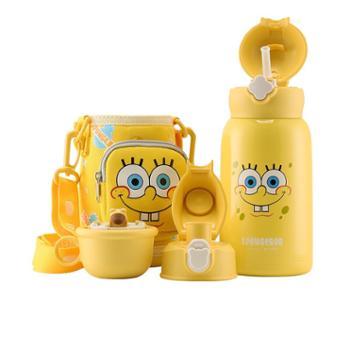 杯具熊 儿童保温杯 带吸管316不锈钢630ml三盖口袋款 海绵宝宝系列