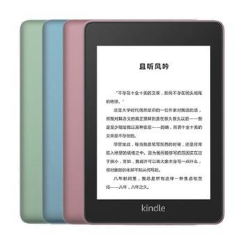 Kindlepaperwhite电子书阅读器电纸书墨水屏经典版第四代6英寸wifi32G三色选