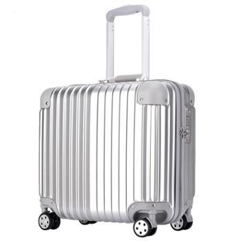 法国菲利摩尔18英寸拉杆箱阿瑞斯Ⅲ银色