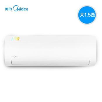 Midea/美的 KFR-35GW/WCBD3@ 大1.5匹智能冷暖壁挂式家用空调挂机