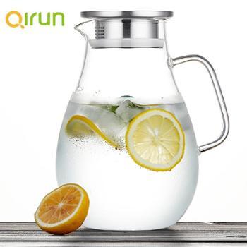 启润家用冷水壶防爆耐热高温凉水壶玻璃凉开水杯子大容量果汁扎壶
