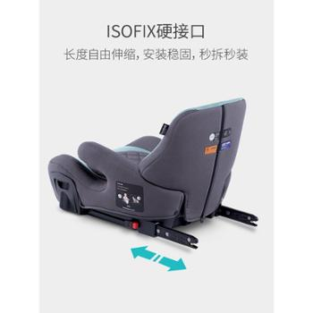 besbet儿童增高垫3-12岁便携式汽车用简易安全座椅ISOFIX接口