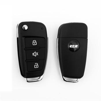 卡仕风 汽车防盗器 汽车遥控开锁 关锁 方向灯双闪 升窗 12V通用