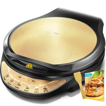 美的电饼铛家用双面加热自动电饼档煎饼烙饼锅档断电加深