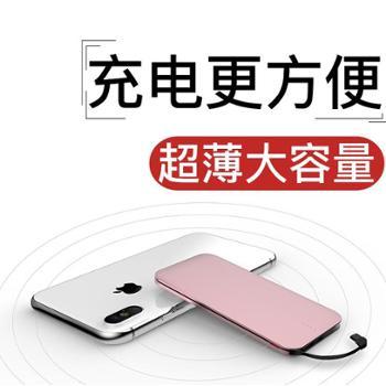 科势超薄充电宝便携小巧10000毫安移动电源自带线苹果专用手机通用大容量冲X带线定制快充闪充从华为oppo