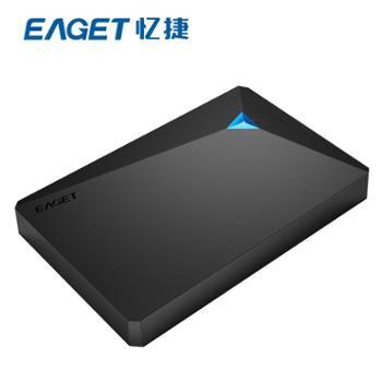 忆捷500g移动硬盘高速USB3.0移动盘加密移动硬移动盘