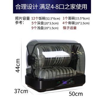 家用全自动筷子消毒机带烘干餐具碗筷沥水架收纳盒消毒柜小型迷你