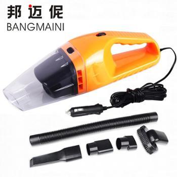 邦迈伲 车载吸尘器汽车用吸尘器干湿两用大功率增强吸力120瓦12V