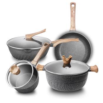 完美太太麦饭石不粘锅四件套锅组套装送礼套装电磁炉炒锅煎锅汤锅