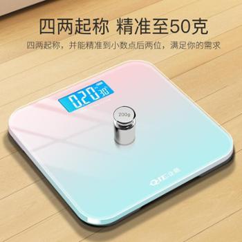 充电款电子称家用精准体重秤男女生成人秤宿舍小型人体减肥称重器
