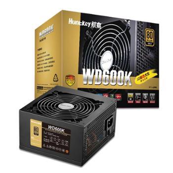 航嘉WD600K电脑金牌电源主机箱台式机电源静音家用600w