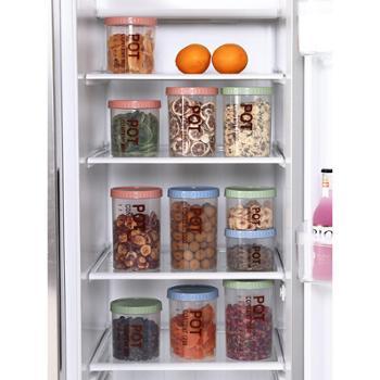 厨房防潮密封罐五谷杂粮罐奶粉罐储物罐塑料罐子收纳罐食品收纳盒