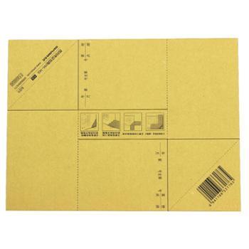 用友西玛凭证封面包角凭证护角包角纸财务会计记账装订牛皮纸