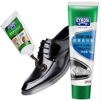 逸柯皮鞋保养油擦鞋膏鞋蜡皮革护理剂上光清洁皮鞋油