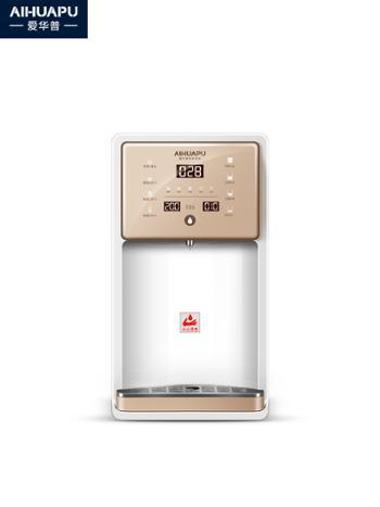 爱华普净水器家用直饮加热一体机即热式免安装小型台式过滤饮水机