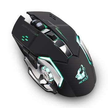自由狼X8 无线充电静音 七彩发光游戏鼠标