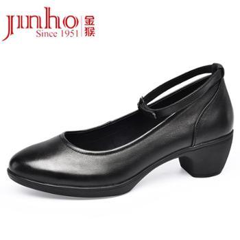 金猴(JINHOU)浅口粗跟一字扣舒适办公室女鞋Q50012