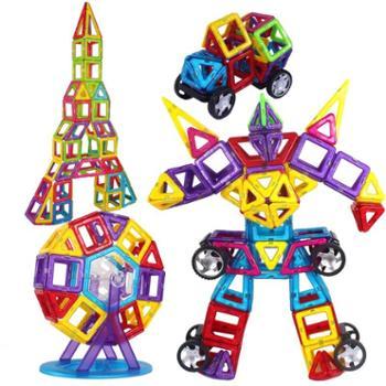 铭塔百变磁铁拼装纯磁力片儿童益智 男孩女孩6-7-8岁