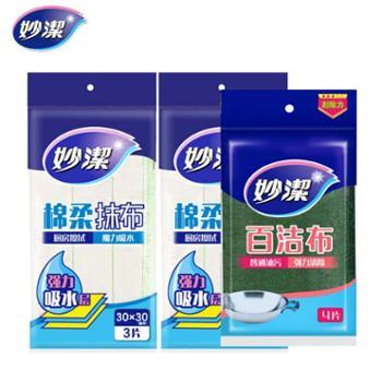 妙洁魔力吸水MTC3棉柔抹布(2袋6片)健康去污百洁布(1袋4片)