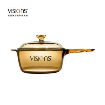 康宁VisionsVSP-2.5晶彩透明玻璃锅单柄汤奶锅2.5L