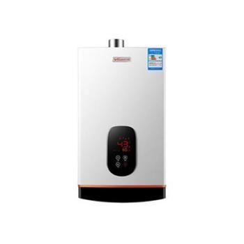 万和燃气热水器JSQ30-16GT28强排式智能恒温天然气