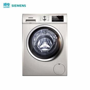 西门子8公斤变频洗烘一体洗衣机WD12G4691W
