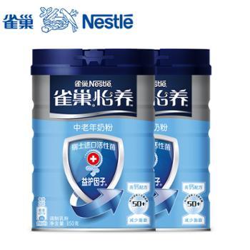 雀巢怡养益护因子中老年人奶粉850g×2罐