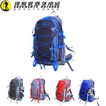 【绿蚂蚁】Samstrong杉木山装 雷萨35L登山包徒步背包双肩背包B0060