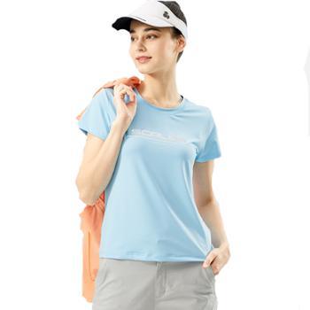 思凯乐户外运动防紫外线T恤速干衣