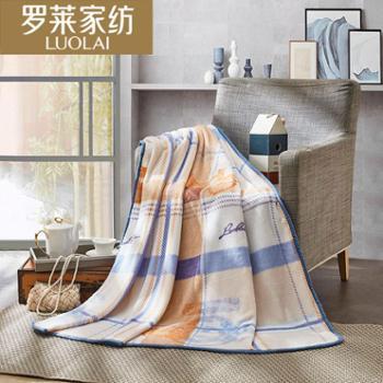 罗莱家纺 卡瑞娜法兰绒毯 毯子毛毯