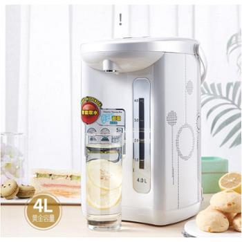 康佳(KONKA)健康水星电热开水瓶304不锈钢4L