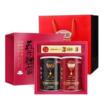 燕之坊红豆薏米枸杞粉黑芝麻核桃黑豆粉礼盒装1kg