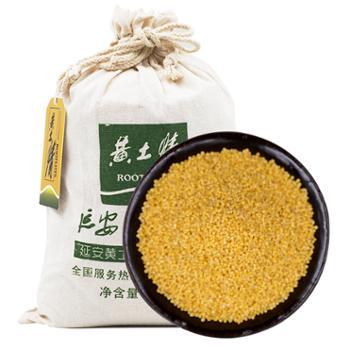黄土情粗布装黄小米3000g