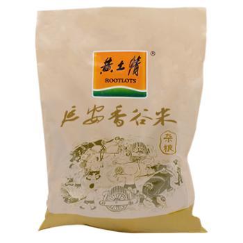黄土情香谷米独立小包1500g