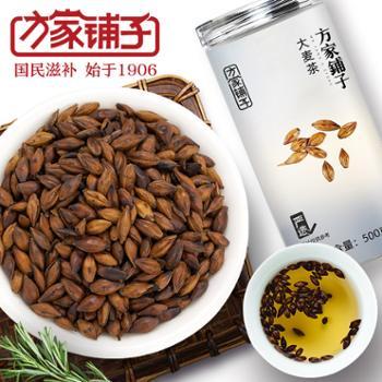 【方家铺子】大麦茶500g