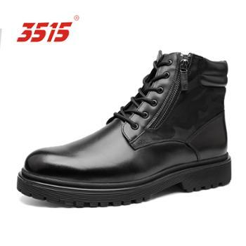 3515强人防静电马丁靴男中帮靴子