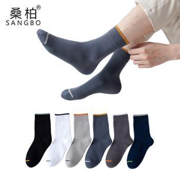 桑柏男士全棉拼色中筒袜子运动7双装
