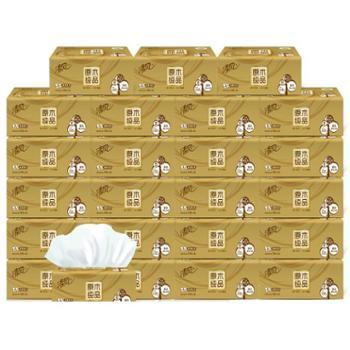 清风金装3层130抽原木纯品软抽纸 6提24包整箱 BR43AO