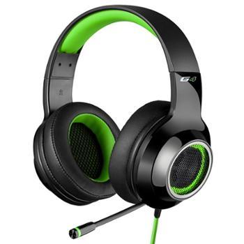 漫步者G4 USB7.1声道 头戴式 带线控电竞游戏耳机