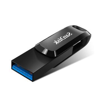 闪迪/SanDisk至尊高速酷柔USB3.1双接口闪存盘Type-C手机两用U盘64G
