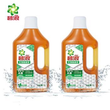碧浪 Ariel衣物除菌液1L*2瓶 99%杀菌