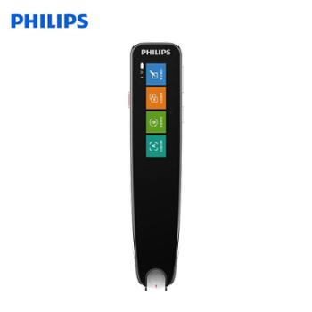 飞利浦/Philips智能语音扫读笔VTR7300
