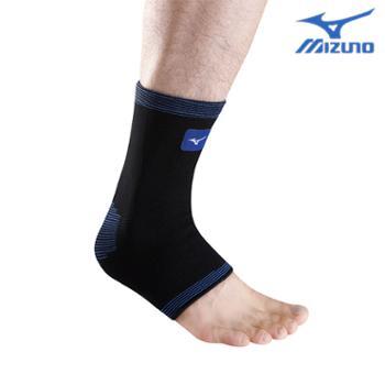 美津浓护脚腕脚踝女加压护踝两个装