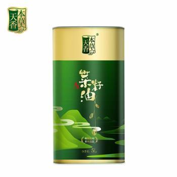 本草天香 物理压榨菜籽油 5L