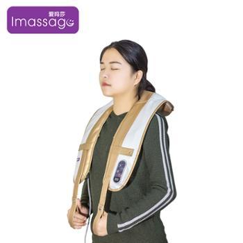 爱玛莎捶打披肩颈椎按摩器IM-LL07