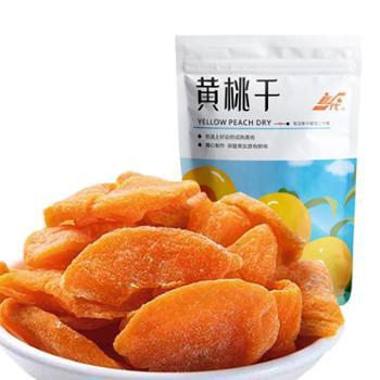 新一代 黄桃干蜜饯果脯果肉水果干网红 108g