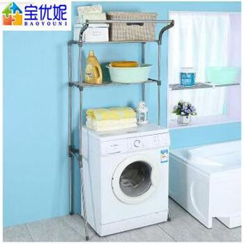 宝优妮 DQJ010洗衣机架 卫生间不锈钢储物整理架